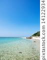 모래, 해변, 바다 14122934