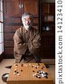 수석 남자 (기모노 · 바둑) 14123410
