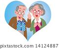 คุณปู่และของกำนัล 14124887