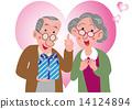คุณปู่และของกำนัล 14124894
