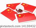 瓷器 中国 国旗 14130432