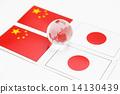 瓷器 中国 日本 14130439