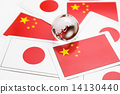 瓷器 中国 日本 14130440