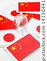 瓷器 中国 日本 14130441