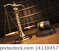 Justice concept. Gavel,  golden scales and books in the library 14130457