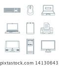 printer, lcd, monitor 14130643