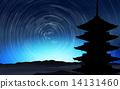 five-storied pagoda diurnal 14131460