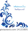 watercolor background abstract 14133805
