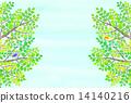 신록, 작은 새, 일러스트 14140216