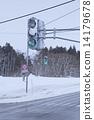 紅綠燈 交通燈 藍 14179678
