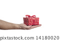 man holding red gift box in his palm 14180020