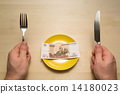 Plate with hundred rubles copyspace 14180023