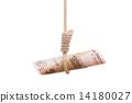ruble hangman symbolising falling Russian economy 14180027