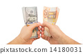pov two hands holding dollars and euros isolated 14180031