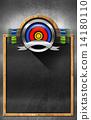 Blackboard for Archery 14180110