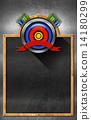 Blackboard for Archery 14180299