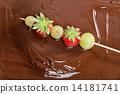 火锅 巧克力火锅 巧克力 14181741