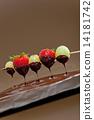 火锅 巧克力火锅 巧克力 14181742
