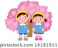 vectors, vector, kindergartener 14181911