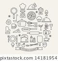 icons, vector, pizza 14181954