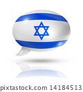 Israeli flag speech bubble 14184513