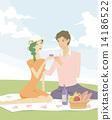 vector, person, heterosexual couple 14186522