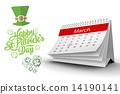 爱尔兰的 三叶草 日历 14190141