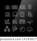 ชุด,อภิมหาข้อมูล,ใหญ่ 14193817