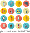Flat Design Hairdressing Icons Set 16 14197746