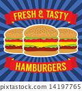 Hamburger 14197765