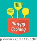 Happy Cooking 14197780