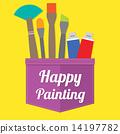 Happy Painting 14197782
