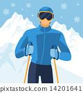 벡터, 산, 스키타는 14201641