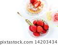 草莓 莓 浆果 14203434
