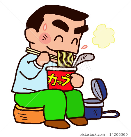 一个吃好拉面的男孩 14206369