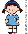 younger, kindergartener, girl 14206433