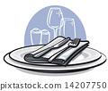 setting table set 14207750