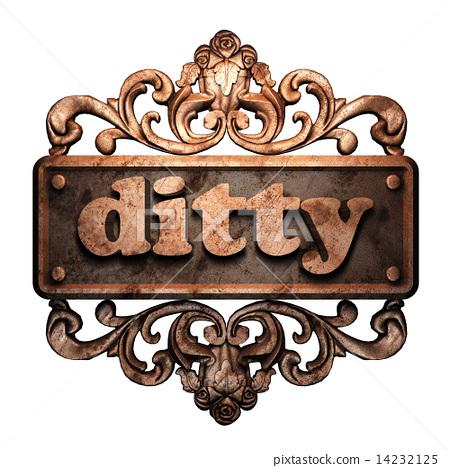 Word on bronze ornament 14232125