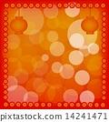 新年 春節 中國農曆新年 14241471