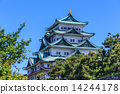 nagoya castle, golden dolphin castle, castle 14244178