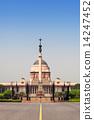 Rashtrapati Bhavan 14247452