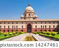 Rashtrapati Bhavan 14247461
