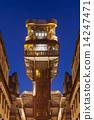Santa Justa Lift 14247471