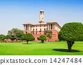 Rashtrapati Bhavan 14247484