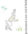 掛錶 兔 兔子 14247848
