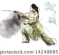 Taiji (Tai Chi). Hand drawn illustration converted into vector 14248685