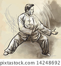 Taiji (Tai Chi). An hand drawn illustration converted into vector 14248692