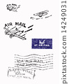 Several stamps of old air mail - Hand drawn vector 14249031