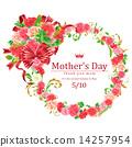 母親節 矢量 花朵 14257954