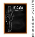menu, chalkboard, cook 14258376